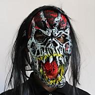 1個ハロウィーン仮装パーティーマスクつま先ボックスの装飾品