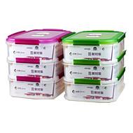 המטבח אטום מיכל מזון מפלסטיק עם שכבה 3 מנעול (3P * 3.1l)
