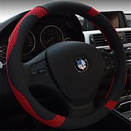 四季の車のステアリングホイールの車のレザーステッチ通気性繊維製品のセット