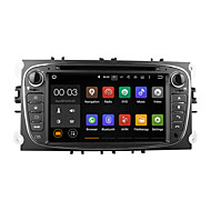 7 Inch Android 5.1 Car DVD Player Multimedia System Wifi DAB for Ford Focus 2007-2011 C-Max S-Max Galaxy Mondeo DU7009LT