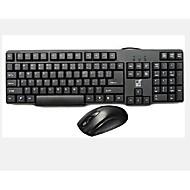 le roi du clavier de l'ordinateur ou de la performance des coûts de costume p clavier souris suite u