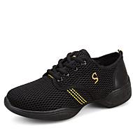 Women's Dance Shoes Fabric Fabric Jazz / Dance Sneakers / Modern Flats / Sneakers Flat HeelPractice / Professional /