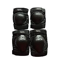 GXT G06 4個セット/ショート膝肘プロテクターオートバイバイクモトクロスギアモトクロスオートバイの膝保護