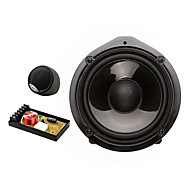 EDIFIER F612A 6 inch Passive Split Speakers Set 4 pcs Special Designed for Honda