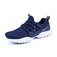 Herren-Sneaker-Outddor Lässig Sportlich-Tüll-Flacher Absatz-Komfort paar Schuhe-Schwarz Grau Marinenblau