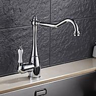 Moderne Art Deco/Retro Standard Tud Basin Roterbar with  Keramik Ventil Enkelt håndtag Et Hul for  Krom , Køkken Vandhane