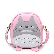 Children's  Shoulder Bag Cute Girl Bag Princess Zero Purse Tide In Middle School Children's Single Shoulder Bag
