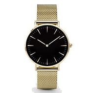 Herrn Kleideruhr Modeuhr Armbanduhren für den Alltag Armbanduhr Chinesisch Quartz Metall Band Bettelarmband Minimalistisch Schwarz Silber