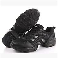 Erkek Dans Sneakerları Tül Tam Taban Eğitim Düşük Topuk Siyah 2,5 cm Altı