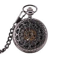 男性用 女性用 懐中時計 自動巻き 透かし加工 合金 バンド ブラック