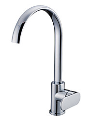 Single Handle Kitchen Faucet (0572-LD-2832)