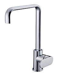 Single Handle Kitchen Faucet (0572-LD-2833)