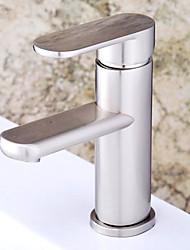 Nickel gebürstet einzigen Handgriff Centerset Waschbecken Wasserhahn