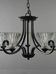 elegante lampadario con 5 luci