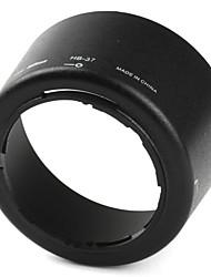 HB-37 бленда для Nikon AF-S DX VR 55-200mm f/4-5.6G IF-ED