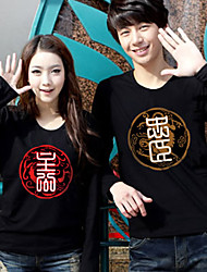 Chinese Character Couple Long Sleeve T-shirt