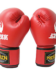 Leather Full Finger Soft And Porous Boxing Gloves (Average Size)