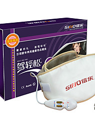 Infrared Hot Pack Instrument for Relieving Driving Fatigue (Home and Car Use) + Free Gift