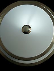 60W Rodada sensor de luz encastrar com uma luz na sombra Acrílico