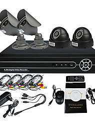 2 esterne e 2 interne Giorno Notte CCTV Home Video sorveglianza di sicurezza Camera Kit (H.264, IR 15m)