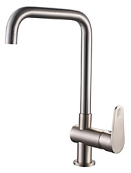 Contemporary Style Brushed Finish Centerset Stainless Steel Kitchen Faucet