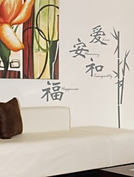 Amour Harmony Tranquility Bonheur Wall Sticker