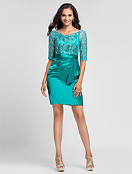 TS Couture® Cocktail Party / Wedding Party Dress - Jade Plus Sizes / Petite Sheath/Column Scoop Short/Mini Lace / Stretch Satin