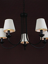 60W*5 Modern  Down Lighting Chandelier With 5 Light And White Shade