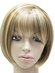 Capless Synthetic Fiber Short Mixed Straight Hair Wig