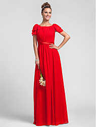 Lanting Bride® Floor-length Chiffon Bridesmaid Dress - Sheath / Column Square Plus Size / Petite with Ruffles / Side Draping