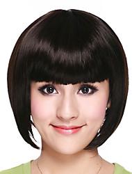 Capless High Quality Synthetic Black Straight BOB Hair Wigs