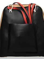 OPPO Frauen schwarz PU-Leder Frische koreanischen Multi-Funktions-Rucksack Schultertaschen