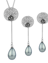 Women's Alloy Wedding/Party Jewelry Set With Imitation Pearl