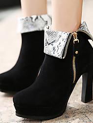 So Kull Women's Black Chunky Heel Zipper Ankle Boots