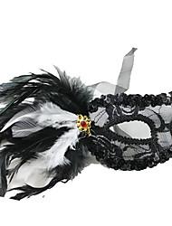 Majestic blanc et noir de plume de masque de mardi gras
