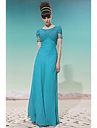Blau Reich Mantel Brautjungfer Kleid