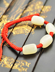 Yueren Knitted Jade Bracelet With 4 Beads