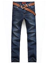 Élégant en vrac Jeans pour hommes