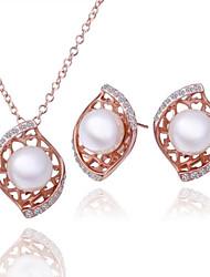 Women's 18K Rose Gold Leaf Pearl (Necklace&Earrings) Jewelry Sets