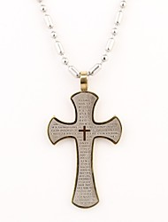 Personalized Gift Cross Shaped Engraved Necklace