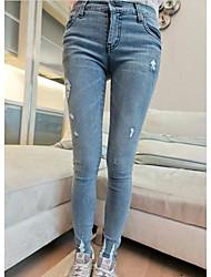 Frauen Ripped Zip Verschönerung dünne Hosen