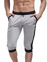 branchés pures gris sport shorts pour hommes