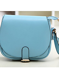 Beauty Women's Vintage PU Leather Shoulder Bag