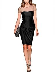 MIUSOL Womens nuevas señoras Cap mangas del estiramiento del vestido de coctel del partido