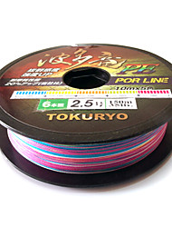 TOKURYO PE 150M Fishing Line Pack(6 Carries)