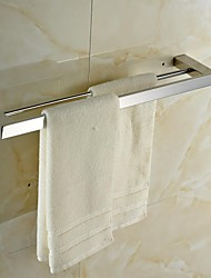 Contemporary Quadrate Stainless Steel Double Towel Bar