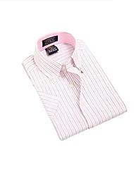 Été formelles affaires manches courtes Modal Chemises Oxford U-requin hommes de café rose rayé mince Blouse Top EOZY