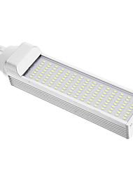 G24 12w 120x3014smd 1200lm lämmin / viileä valkoinen valo johti maissi lamppu (ac85-265v)