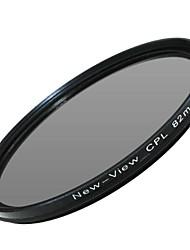 Новый взгляд поляризатор фильтр для камеры (82мм)