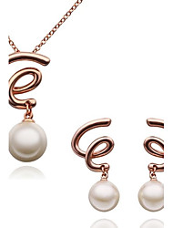 Women's Fashion 18K Rose Gold Spiral Pearl (Necklace&Earrings) Jewelry Sets